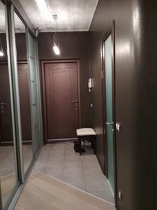 Квартира Ахматової Анни, 45, Київ, X-31503 - Фото 14