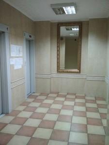 Квартира Ахматової Анни, 45, Київ, X-31503 - Фото 18