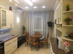 Квартира R-12652, Драгомирова Михаила, 2а, Киев - Фото 10