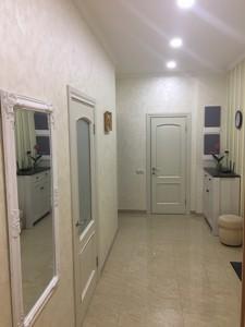 Квартира R-12652, Драгомирова Михаила, 2а, Киев - Фото 15