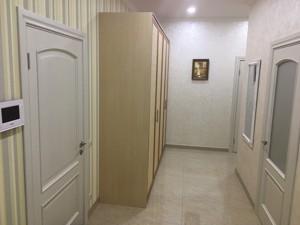 Квартира R-12652, Драгомирова Михаила, 2а, Киев - Фото 16