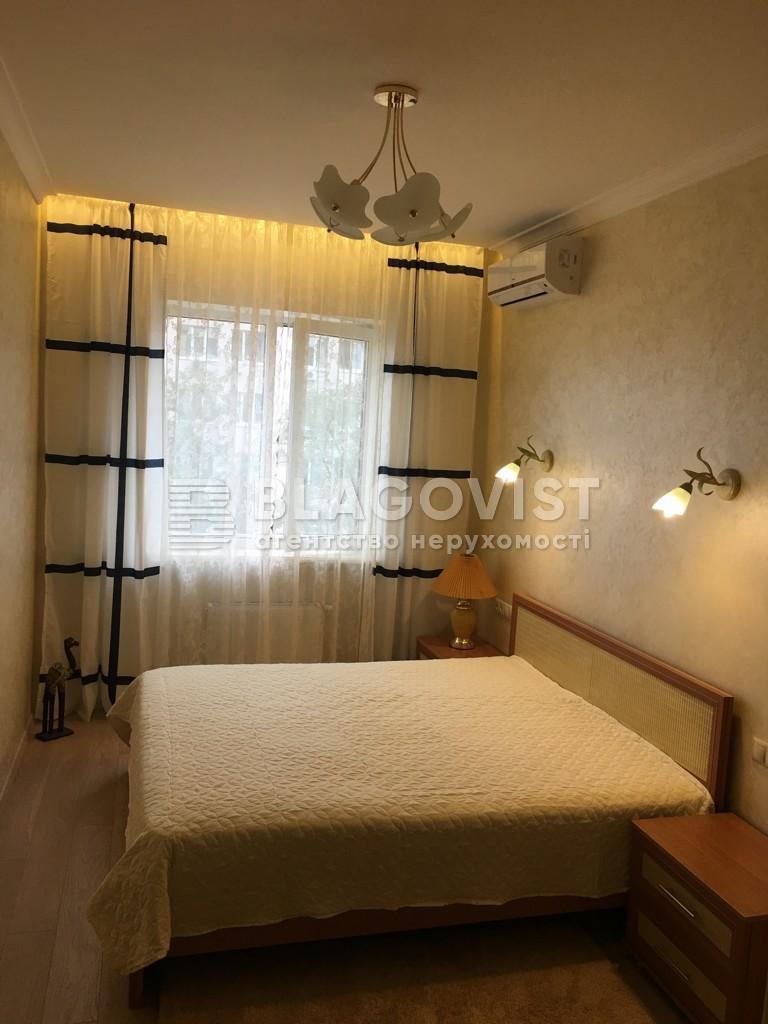 Квартира R-12652, Драгомирова Михаила, 2а, Киев - Фото 9