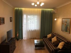 Квартира R-12652, Драгомирова Михаила, 2а, Киев - Фото 8