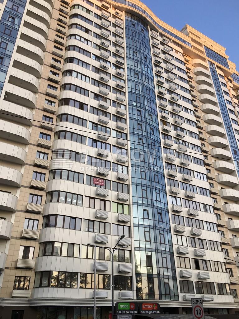 Квартира R-12652, Драгомирова Михаила, 2а, Киев - Фото 17