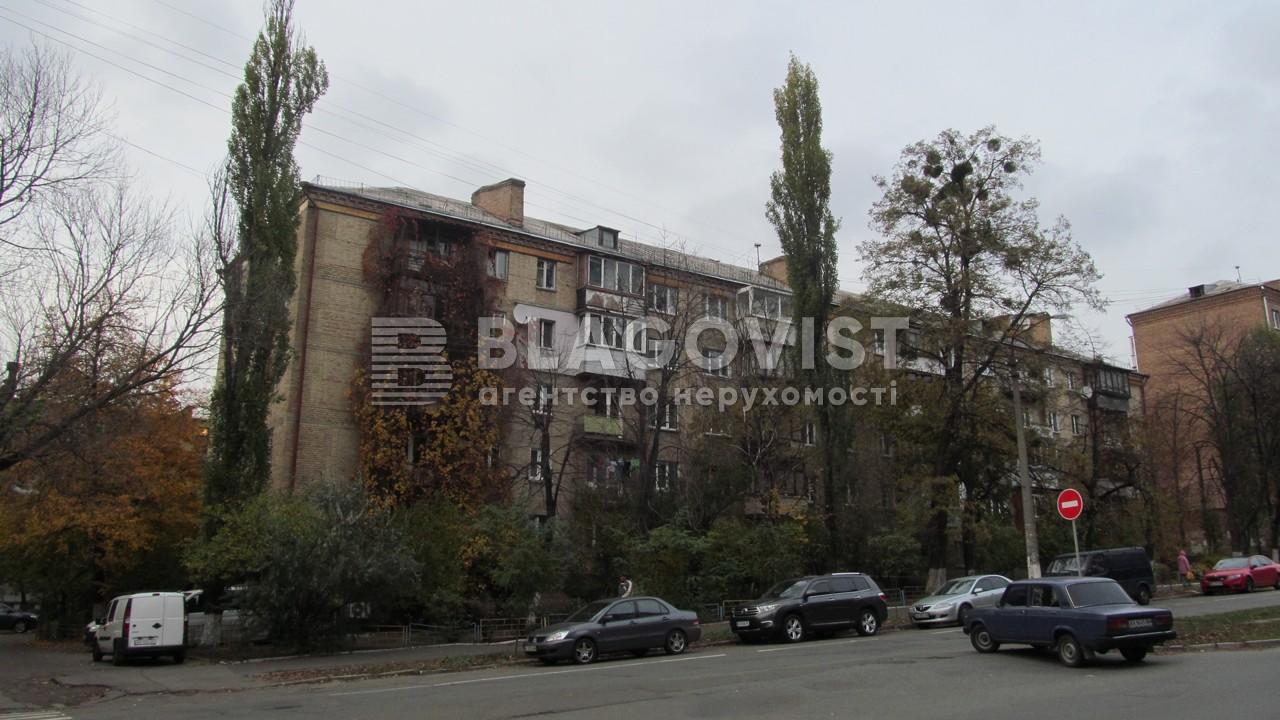 Квартира F-42713, Василевської Ванди, 13, Київ - Фото 1