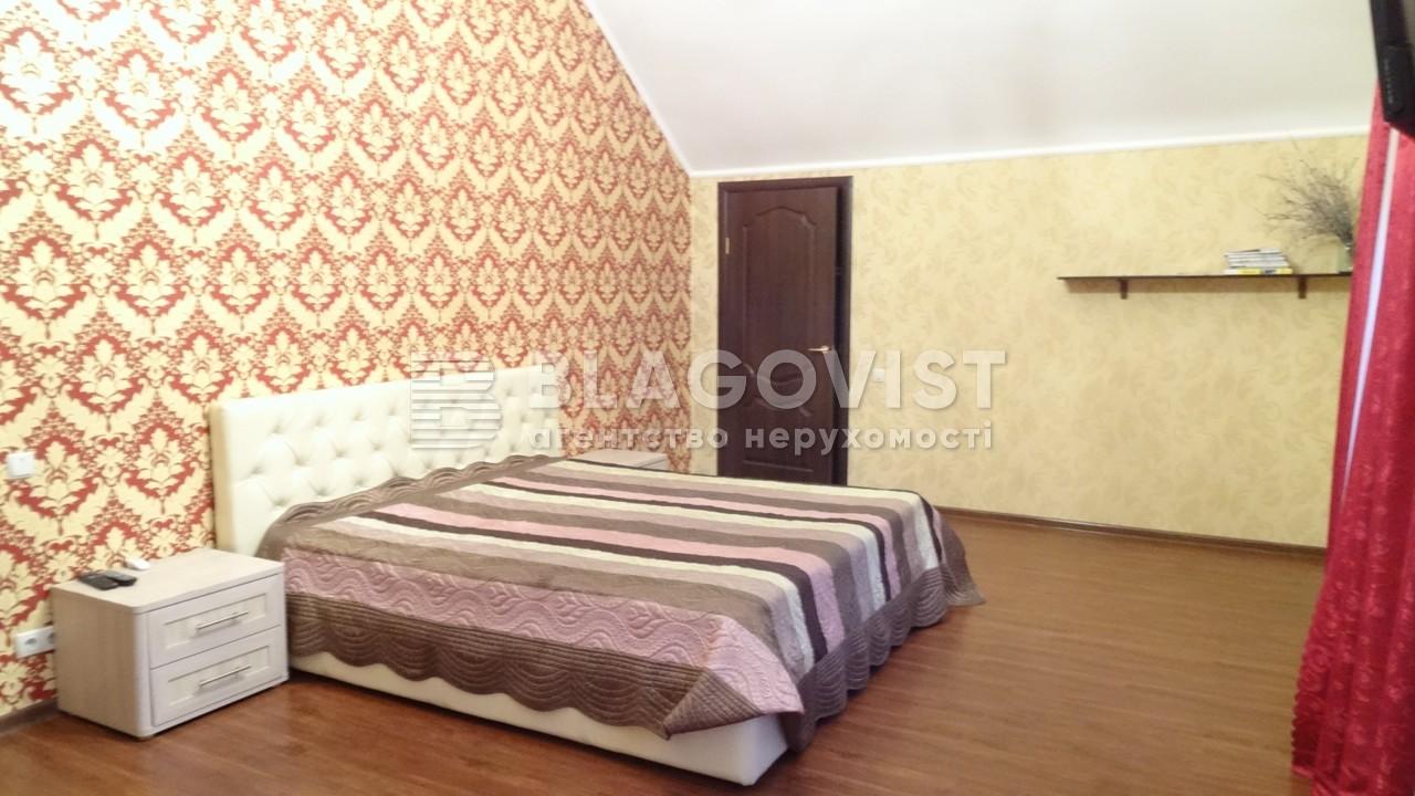 Дом F-38919, Садовая (Осокорки), Киев - Фото 11