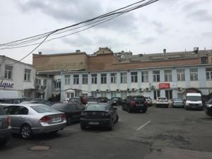 Офис, Сковороды Григория, Киев, Z-226469 - Фото 13