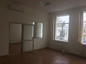 Офис, Сковороды Григория, Киев, Z-226469 - Фото3