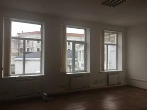 Офис, Сковороды Григория, Киев, Z-226469 - Фото 4