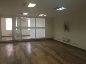 Офис, Сковороды Григория, Киев, Z-226469 - Фото 7
