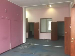 Офис, Сковороды Григория, Киев, Z-226469 - Фото 10