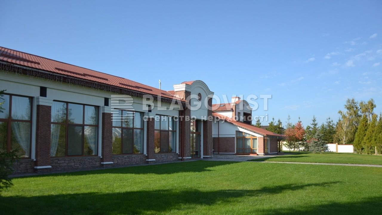 Дом C-104504, Старокиевская, Козин (Конча-Заспа) - Фото 35