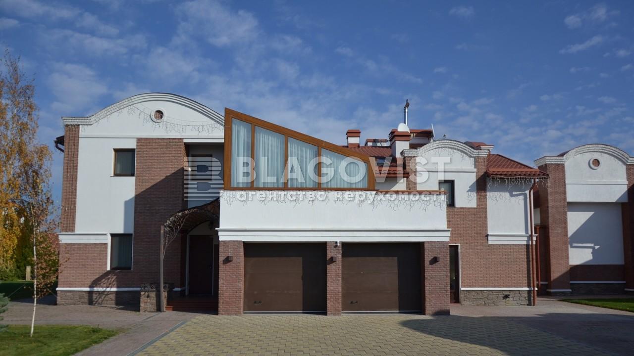 Дом C-104504, Старокиевская, Козин (Конча-Заспа) - Фото 6