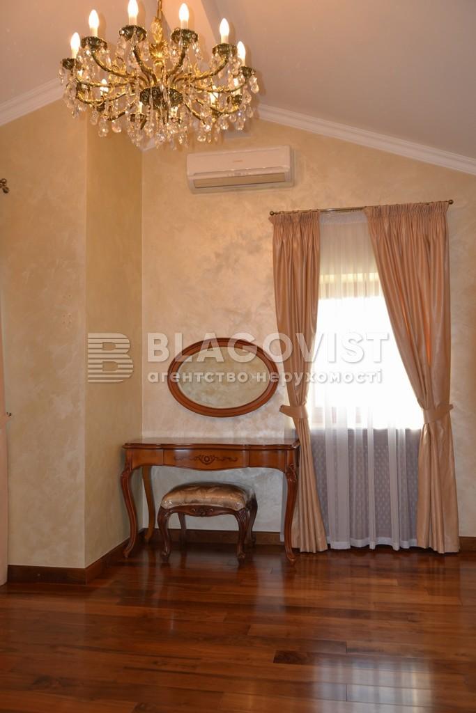 Дом C-104504, Старокиевская, Козин (Конча-Заспа) - Фото 19