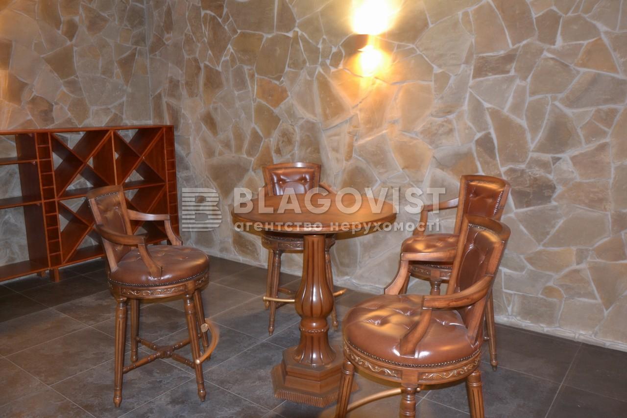 Дом C-104504, Старокиевская, Козин (Конча-Заспа) - Фото 23