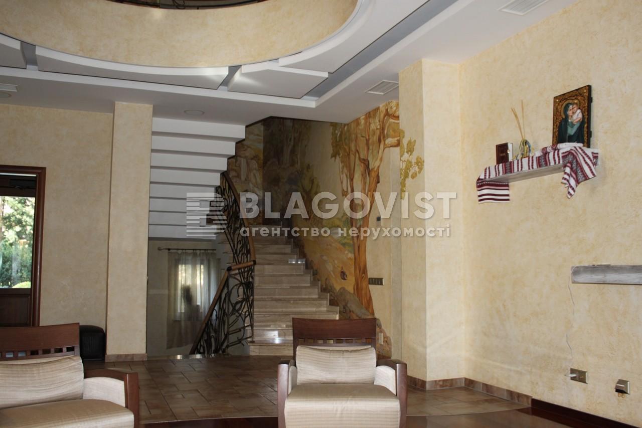Дом A-108109, Козин (Конча-Заспа) - Фото 15