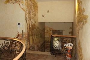Дом A-108109, Козин (Конча-Заспа) - Фото 19