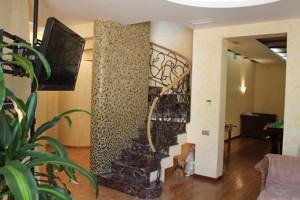 Дом A-108109, Козин (Конча-Заспа) - Фото 20