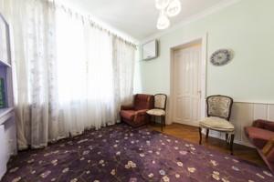 Квартира Нижній Вал, 33г, Київ, A-108195 - Фото 11