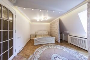 Квартира Нижній Вал, 33г, Київ, A-108195 - Фото 12