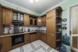 Квартира Нижній Вал, 33г, Київ, A-108195 - Фото 20
