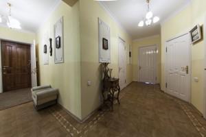 Квартира Нижній Вал, 33г, Київ, A-108195 - Фото 27