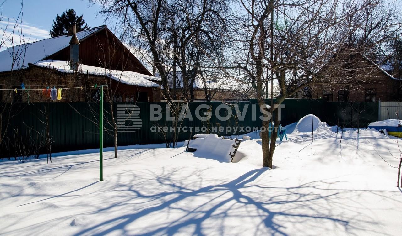 Земельна ділянка D-33232, Клінічна, Київ - Фото 2
