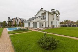 Будинок Козин (Конча-Заспа), M-32267 - Фото 37
