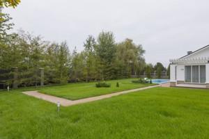Будинок Козин (Конча-Заспа), M-32267 - Фото 39