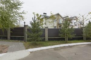 Будинок Козин (Конча-Заспа), M-32267 - Фото 44