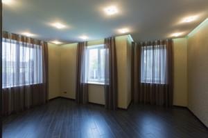 Будинок Козин (Конча-Заспа), M-32267 - Фото 16