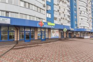 Нежитлове приміщення, Сікорського Ігоря (Танкова), Київ, Z-1256324 - Фото 18