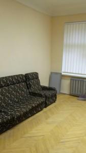 Квартира Смоленская, 3, Киев, Q-2171 - Фото3