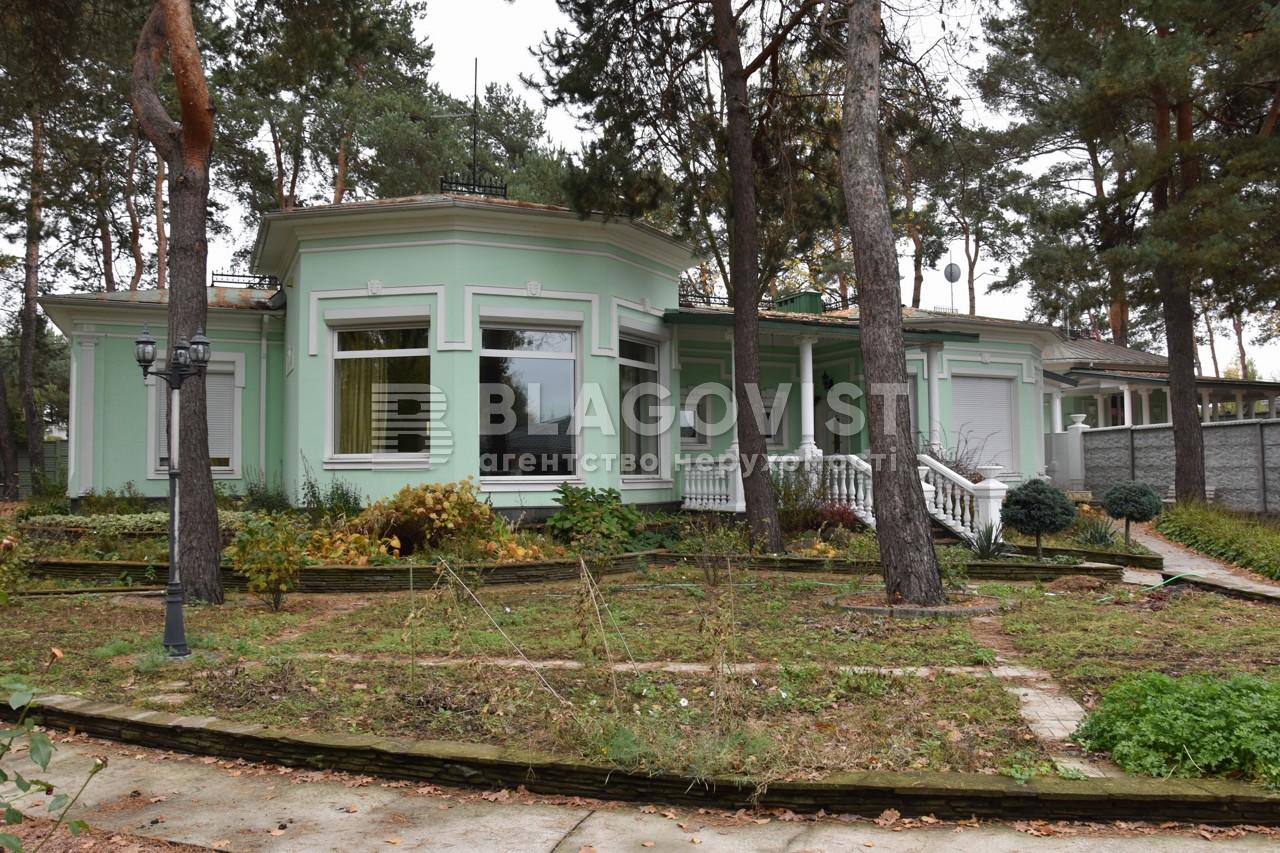 Дом C-104506, Лесная, Софиевская Борщаговка - Фото 2