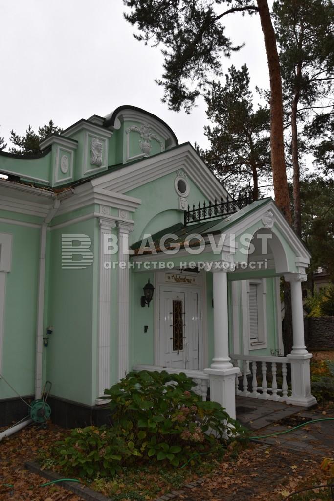 Дом C-104506, Лесная, Софиевская Борщаговка - Фото 4