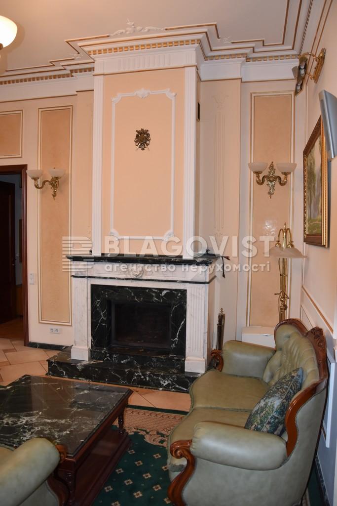 Дом C-104506, Лесная, Софиевская Борщаговка - Фото 7