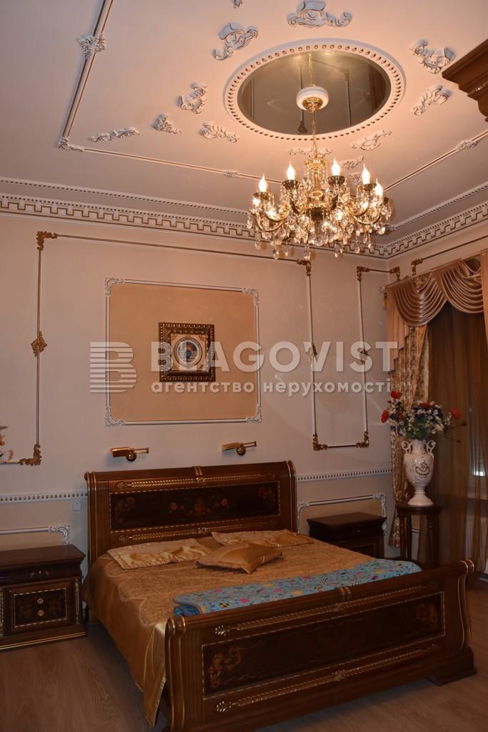 Дом C-104506, Лесная, Софиевская Борщаговка - Фото 8