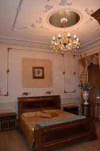 Дом Лесная, Софиевская Борщаговка, C-104506 - Фото 6