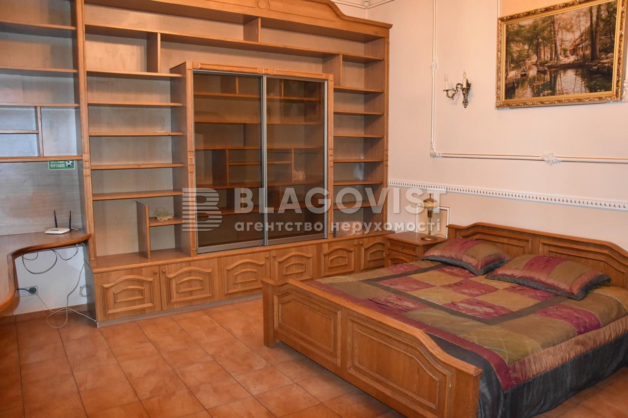 Дом C-104506, Лесная, Софиевская Борщаговка - Фото 11