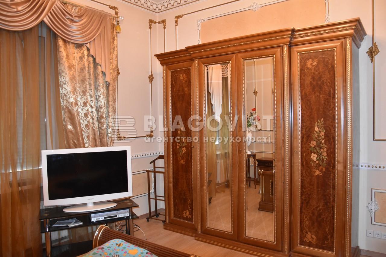 Дом C-104506, Лесная, Софиевская Борщаговка - Фото 10