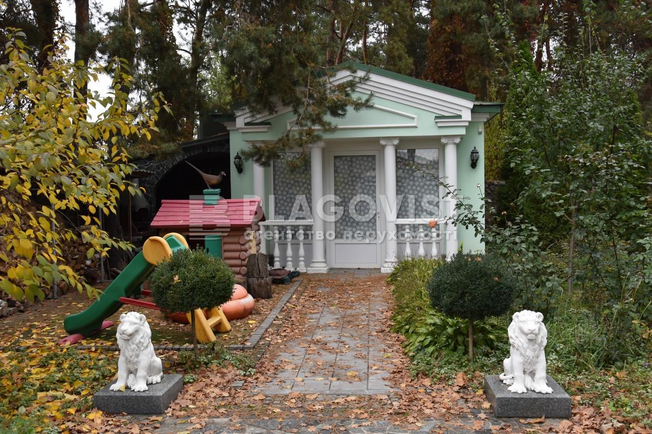 Дом C-104506, Лесная, Софиевская Борщаговка - Фото 23