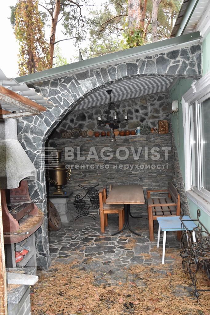 Дом C-104506, Лесная, Софиевская Борщаговка - Фото 22