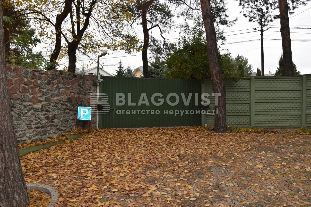 Дом C-104506, Лесная, Софиевская Борщаговка - Фото 28