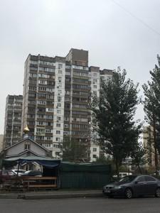 Квартира Драгоманова, 3, Киев, R-36193 - Фото1