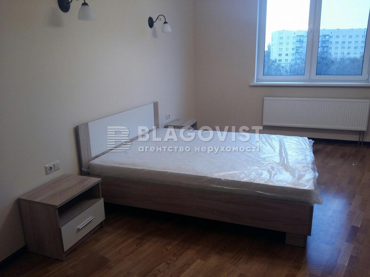 Квартира D-33099, Сікорського Ігоря (Танкова), 1, Київ - Фото 10