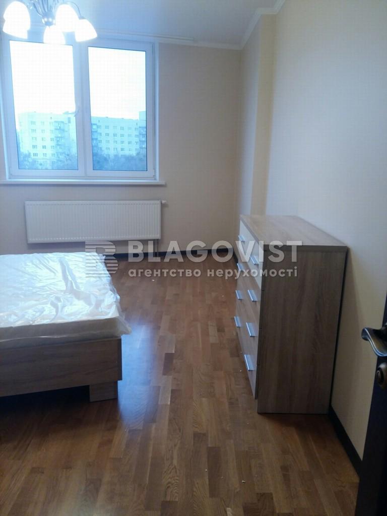Квартира D-33099, Сікорського Ігоря (Танкова), 1, Київ - Фото 11