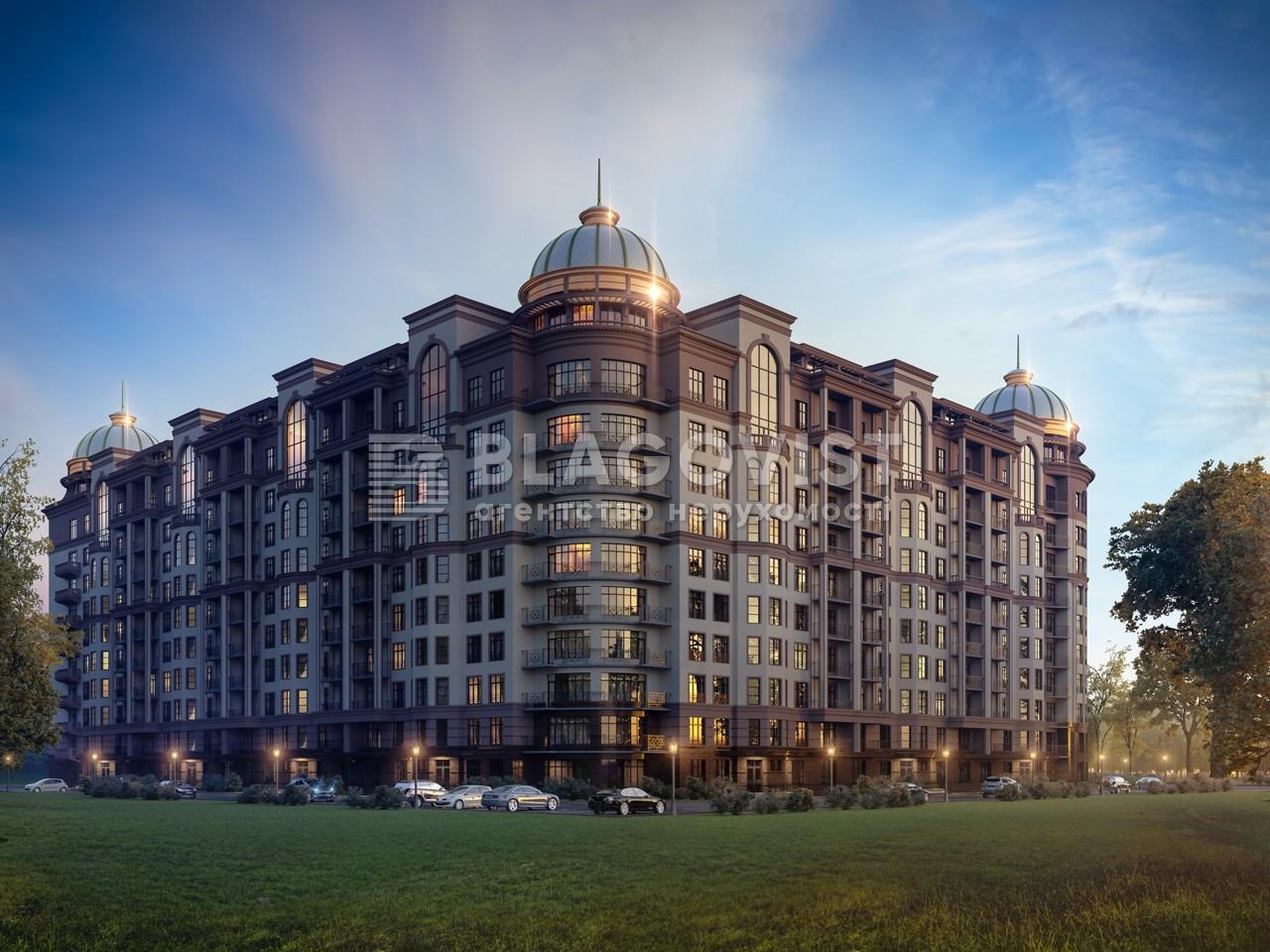 Квартира E-40569, Бойчука Михаила (Киквидзе), 17, Киев - Фото 2