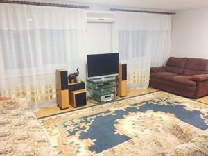 Квартира Тимошенка Маршала, 2л, Київ, C-103125 - Фото