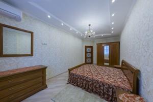 Квартира Саперное Поле, 12, Киев, F-38907 - Фото 6