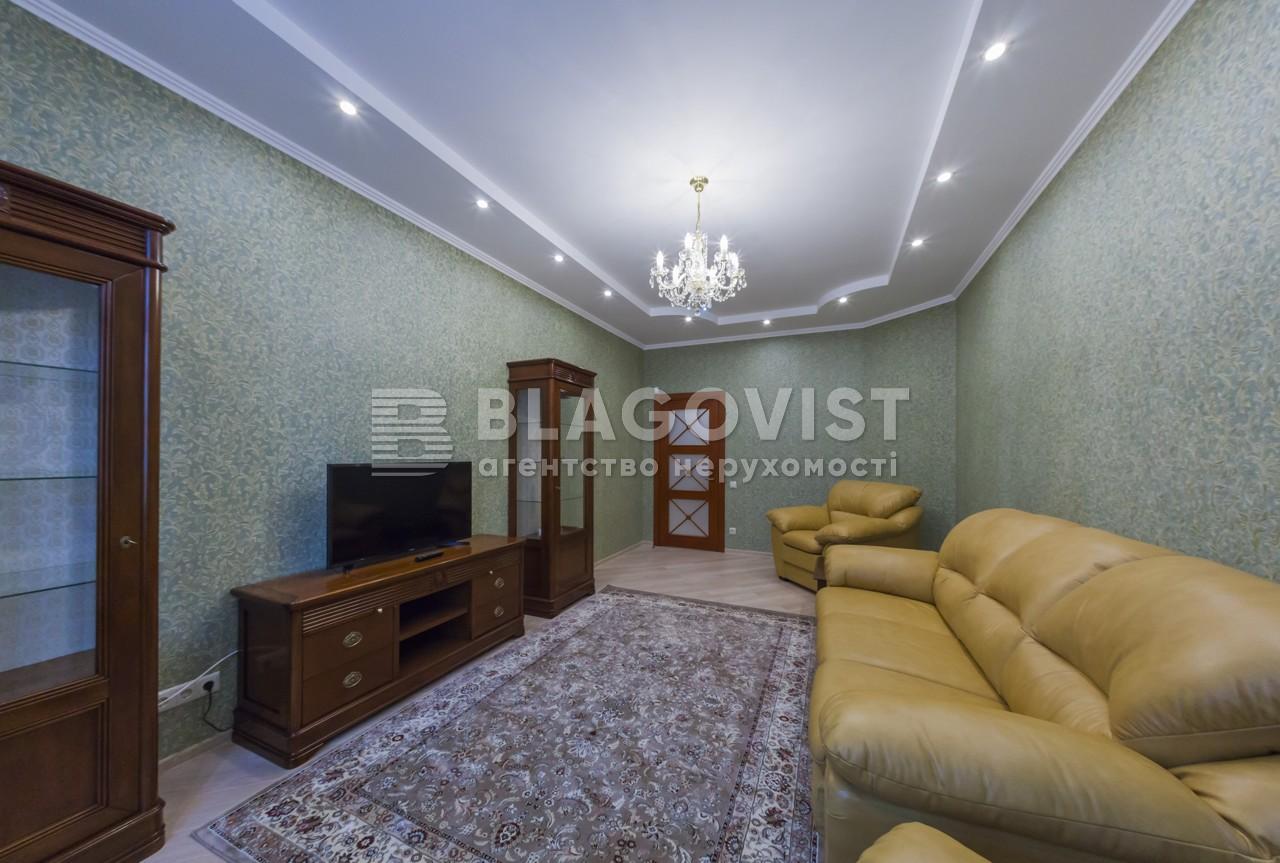 Квартира F-38907, Саперное Поле, 12, Киев - Фото 9